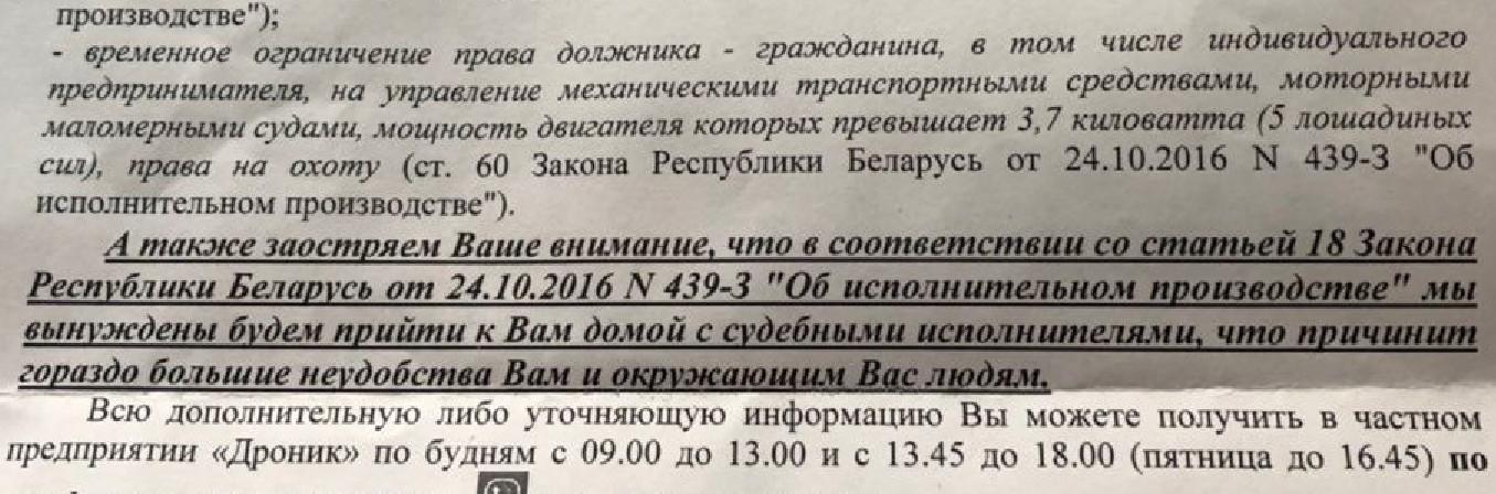 Образец в ворде ресторанного счета Гречков К.В.