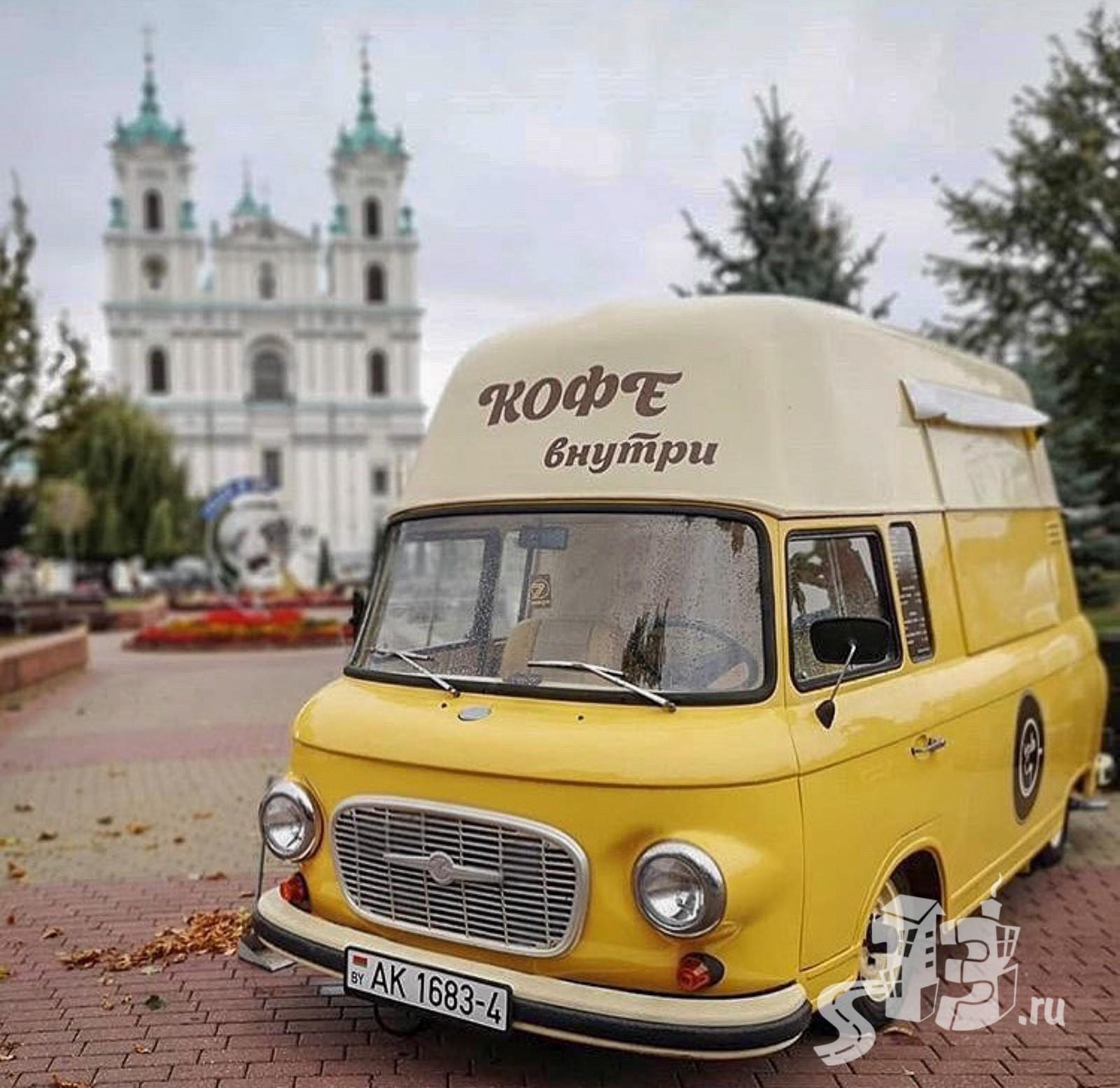 Свежеобжаренный кофе в зернах москва аренда