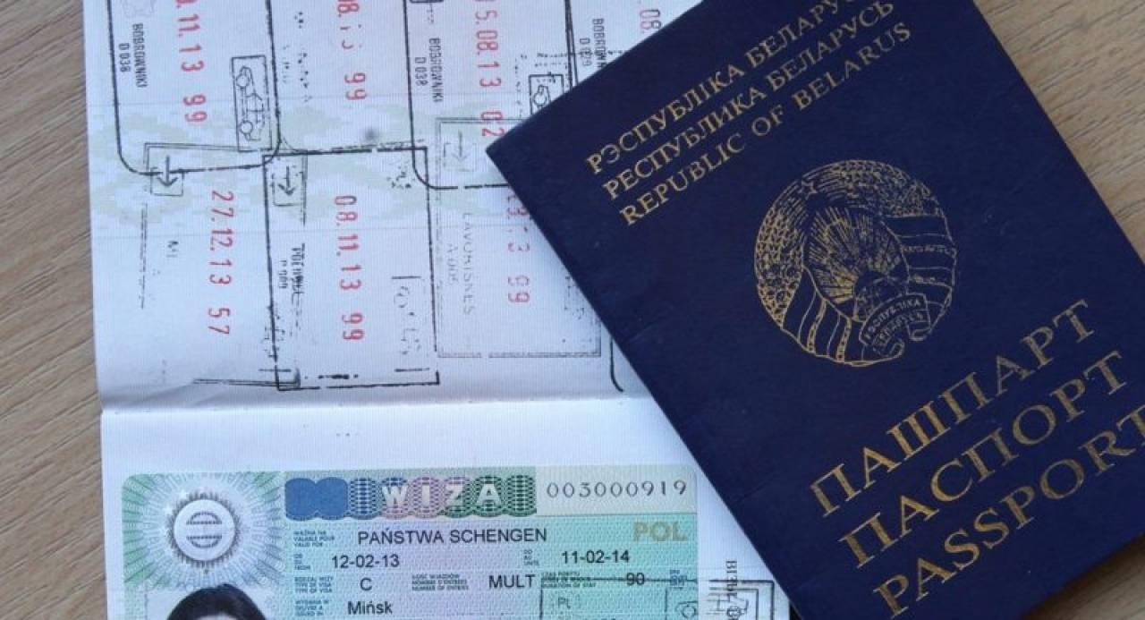 Поляки изменили некоторые правила выдачи национальных польских виз